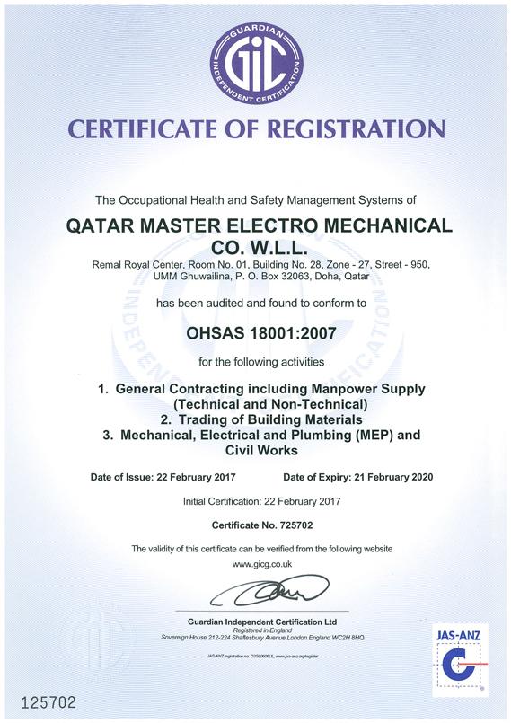 QM EM OHSAS
